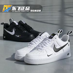 Nike Air Force 1 Low黑<span class=H>白</span><span class=H>AF1</span>空军一号 解构男低帮板鞋AJ7747-100