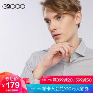 G2000男装宽角领纯棉休闲<span class=H>衬衣</span> 2018秋冬新款细条纹修身长袖衬衫