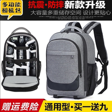 Photo Bag Shoulder Canon Nikon Professional SLR Camera Bag Multifunctional Large Capacity Outdoor Travel Backpack for Men and Women