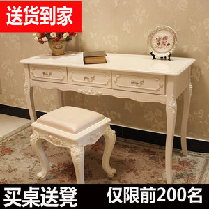 欧式现代纯白色台式<span class=H>电脑桌</span>学习书桌简约韩式田园实木笔记本办公桌