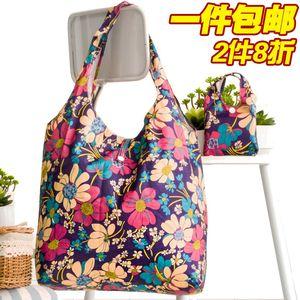 买菜<span class=H>购物袋</span>折叠便携手提袋大号加厚防水单肩环保袋尼龙包女卡通A6