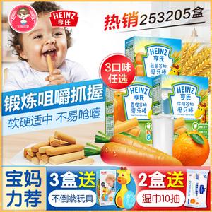 亨氏磨牙棒婴幼儿硬<span class=H>饼干</span>牛奶蔬菜64g宝宝零食6-12-18个月儿童辅食