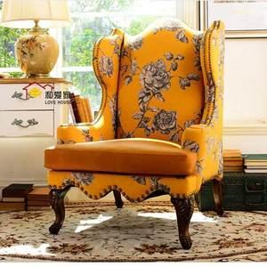 美式乡村田园皮布单人沙发实木雕花脚高档欧式布艺高背老虎椅黄色