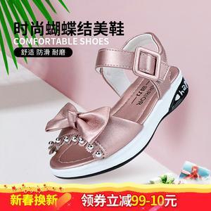 <span class=H>回力</span>童鞋女童公主鞋2019夏季新款韩版小公主中大童儿童水晶<span class=H>凉鞋</span>女