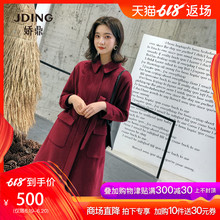 Jiaoding winter 2018 new shopping mall with the same Korean version of turtleneck wool jacket women's medium-long wool overcoat thickening