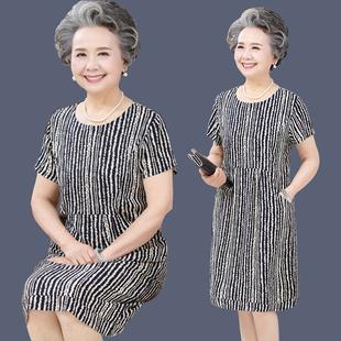 媽媽夏裝連衣裙中長款60歲70中老年人女裝寬松棉質裙子夏50奶奶裝