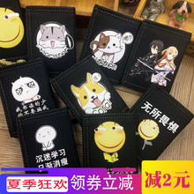 Korean version of the cute princess children's wallet boys and girls coin purse primary school children's handbags card package
