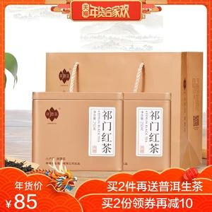 【买2送普洱】祥源<span class=H>茶</span>祁门红<span class=H>茶</span>特级品质浓香型祁红香螺500g礼盒装