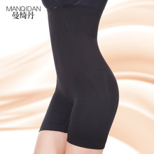 High waist waist pants women postnatal body pants, flat legs, buttocks waist waist, body collection, thigh safety pants, flat pants.