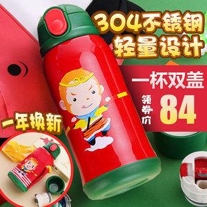 儿童保温杯吸管两用防摔水壶杯