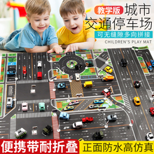 Children's Military Teaching Edition Parking Map Children Climbing Playmat Road Traffic Learning Toys