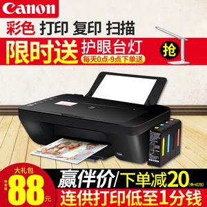 佳能mg2580s彩色喷墨打印机家用小型复印件扫描一体机最新注册白菜全讯网家庭照片相片a4连供多功能三合一办公