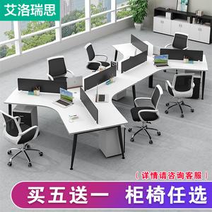 职员<span class=H>办公桌</span>椅组合3/5/6人位办公家具简约现代工作位电脑桌员工桌