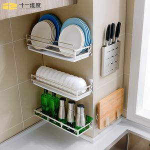 不锈钢厨房刀架置物架壁挂免打孔调料架<span class=H>用品</span>碗碟收纳架菜板砧板架