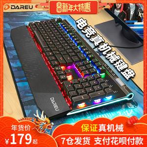 达尔优牧马人机械<span class=H>键盘</span>2代ek812升级版黑轴青轴茶轴红轴吃鸡笔记本台式电脑网吧办公有线<span class=H>键盘</span>电竞游戏104键真