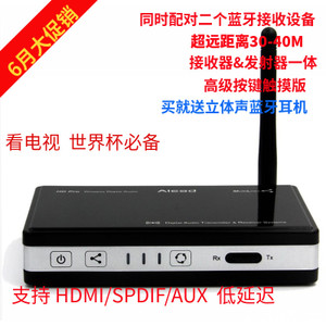蓝牙立体<span class=H>声音</span>频接收发射适配器 SPDIF/TosLink 光纤一对二触摸版
