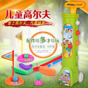 天天特价儿童高尔夫球杆套装宝宝户外亲子运动<span class=H>玩具</span> 幼儿园球类3岁