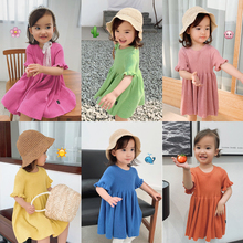 Chenchen Mother's and Baby's Summer Woolen Skirt with Ear Edge and 100 Short Sleeve Dresses for Children and Girls of 1-3-5 Years Old