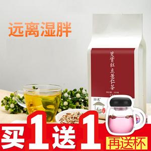 正品红豆薏米芡实茶赤小豆薏仁茶苦荞<span class=H>大麦茶</span>非<span class=H>水果茶</span>男女非同仁堂