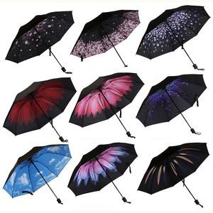晴雨两用雨伞太阳伞遮阳防晒防紫外线黑胶折叠超轻男女韩国小清新