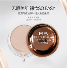 Photo studio authentic Loumesi France, European and American poetry BB Concealer isolation foundation cream 130140 Moisturizing