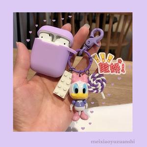 迪士尼黛西唐老鸭挂件保护套钥匙扣
