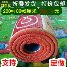 Crawling mat baby carpet crawling mat square outdoor mat jigsaw crawling mat learn crawling mat baby anti-fall mat