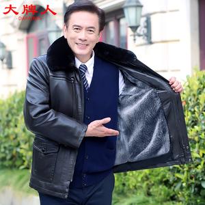 冬季中老年皮衣<span class=H>男装</span>大版中长款加绒加厚爸爸外套保暖皮夹克脱卸领