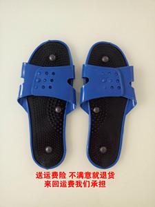 <span class=H>理疗仪</span>经络仪多功能按摩器通用拖鞋足疗机电子针灸拖鞋 另送1针线