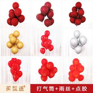万圣节装饰网红车厘子香奈红宝石红气球
