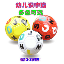 New Wear-Resistant No. 2 Special Kids Toys for Children Cartoon Student Digital Alphabet Small Football Free of Domestic Freight