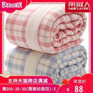 南极人纯棉<span class=H>毛巾被</span>全棉加厚<span class=H>毛巾毯</span>老式全棉纱布毛圈毯子单人双人