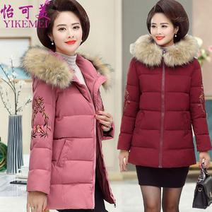 中老年女装秋冬款羽绒棉气妈妈棉袄外套