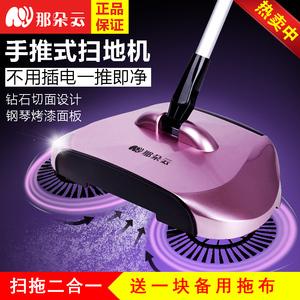 扫地机手推式吸尘器家用软<span class=H>扫把</span>簸箕套装组合魔法扫帚魔术笤帚神器
