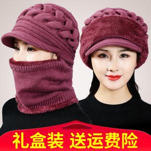 中老年人帽子女冬天毛线连体帽老人奶奶帽围脖女士冬季保暖妈妈帽