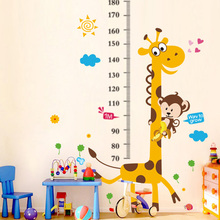 Kindergarten decorative wall close to high wall stickers Children's bedroom layout Cartoon Animal Wallpaper stickers in primary schools