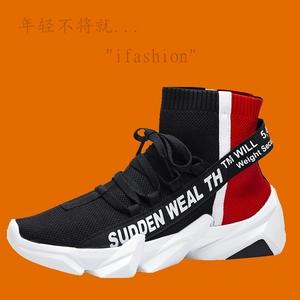鞋子男潮鞋2019新款夏季透气网红休闲潮流百搭运动高帮aj1<span class=H>篮球鞋</span>