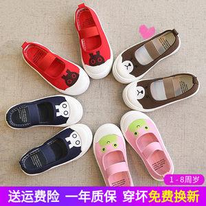 夏季1女童2儿童3板鞋4女孩5透气6帆<span class=H>布鞋</span>7秋季新款8岁幼儿宝宝<span class=H>布鞋</span>