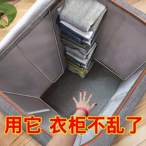 装衣服收纳箱布艺整理箱牛津布钢架衣物储物箱衣柜收纳盒可折叠袋