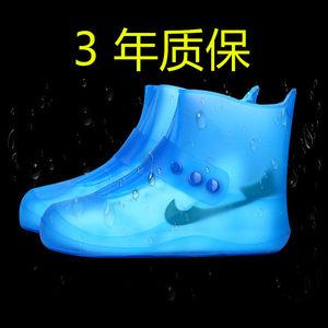 雨鞋女防<span class=H>水鞋</span>套雨天防滑加厚儿童<span class=H>橡胶</span>雨靴套胶鞋短筒雨鞋套男夏季
