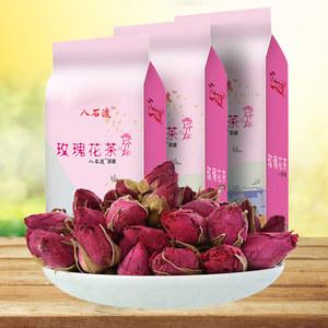 平阴玫瑰花<span class=H>茶</span> 干玫瑰 40g*3袋共120g