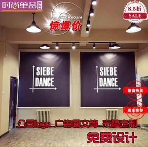 促销定做家用办公室用写真喷绘广告Logo宣传照片遮光遮阳<span class=H>卷帘</span>窗帘