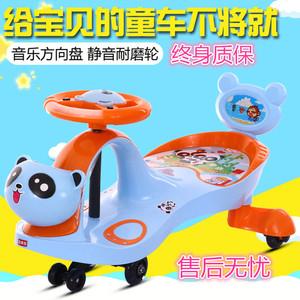 儿童<span class=H>扭扭车</span>1岁7岁男女宝宝新品摇摆滑行溜溜万向轮音乐幼儿玩具车