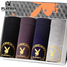 Four Gift Boxed Playboy men's underwear flat pants breathable young mid-waist U-convex large size quadrangle trousers