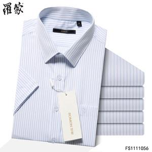<span class=H>罗蒙</span>男士短袖<span class=H>衬衫</span>商务正装蓝色条纹修身半袖衬衣