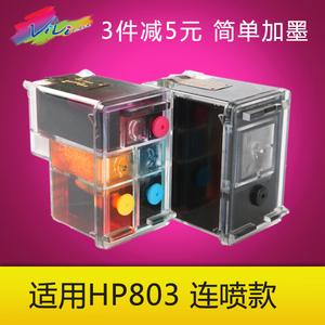 兼容 惠普HP803<span class=H>墨盒</span> HP DeskJet1111 1112 2131 2132打印机<span class=H>墨盒</span>