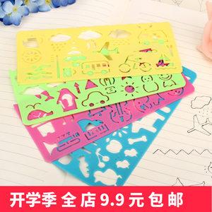 百变多功能绘图模板<span class=H>尺子</span> 韩国创意小学生文具批发儿童礼品