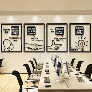 办公室装饰亚克力墙<span class=H>贴画</span>3d立体企业文化墙会议室布置公司励志标语
