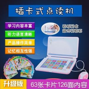 婴幼儿童点读早教机0-1-2-3-6周岁宝宝中英双语插卡玩具学习机