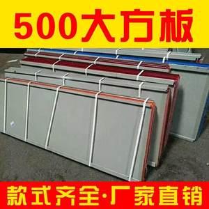 500大方<span class=H>扣板</span>,代替铝塑板。街道改造。安装方便.门头<span class=H>广告牌</span>底板